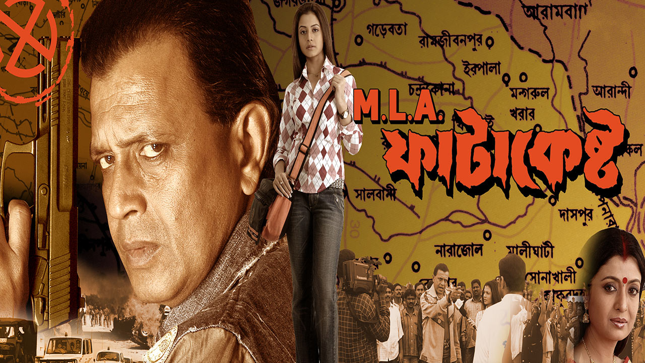 MLA Fatakesto (2020) Bengali Full Movie 720p HDRip 700MB x264 AAC