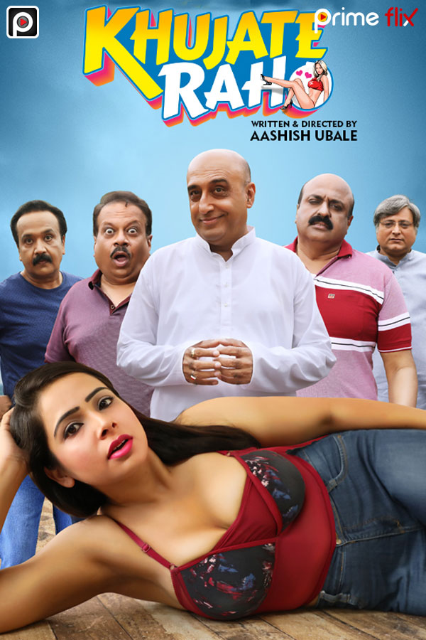 18+ Khujate Raho S01 2020 Hindi Complete Hot Web Series 720p HDRip 700MB x264 AAC