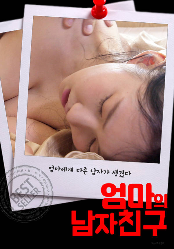 18+ Mom's Boyfriend (2020) Korean Movie 720p HDRip 650MB Download