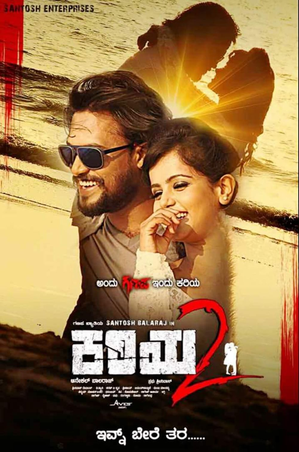 Kariya 2 (2020) Hindi Dubbed 300MB HDRip Download