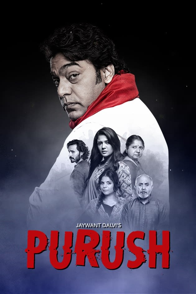 Purush 2020 Hindi 300MB ZEE5 HDRip Download