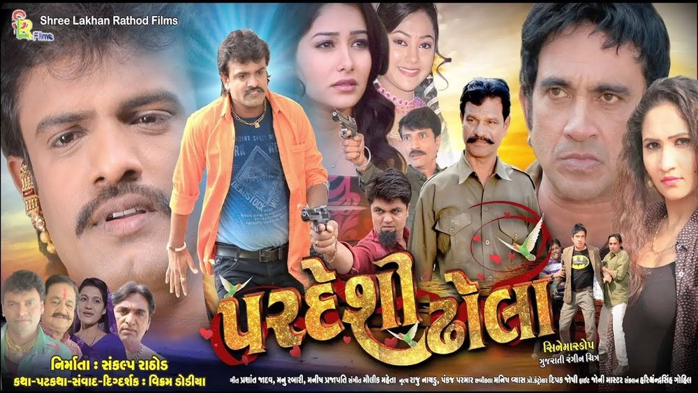 Pardesi Dhola 2018 Gujarati 720p HDRip 900MB Download