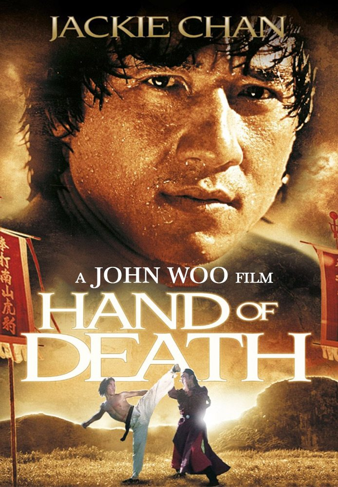Hand of Death 1976 Hindi Dual Audio 400MB BluRay ESubs Download