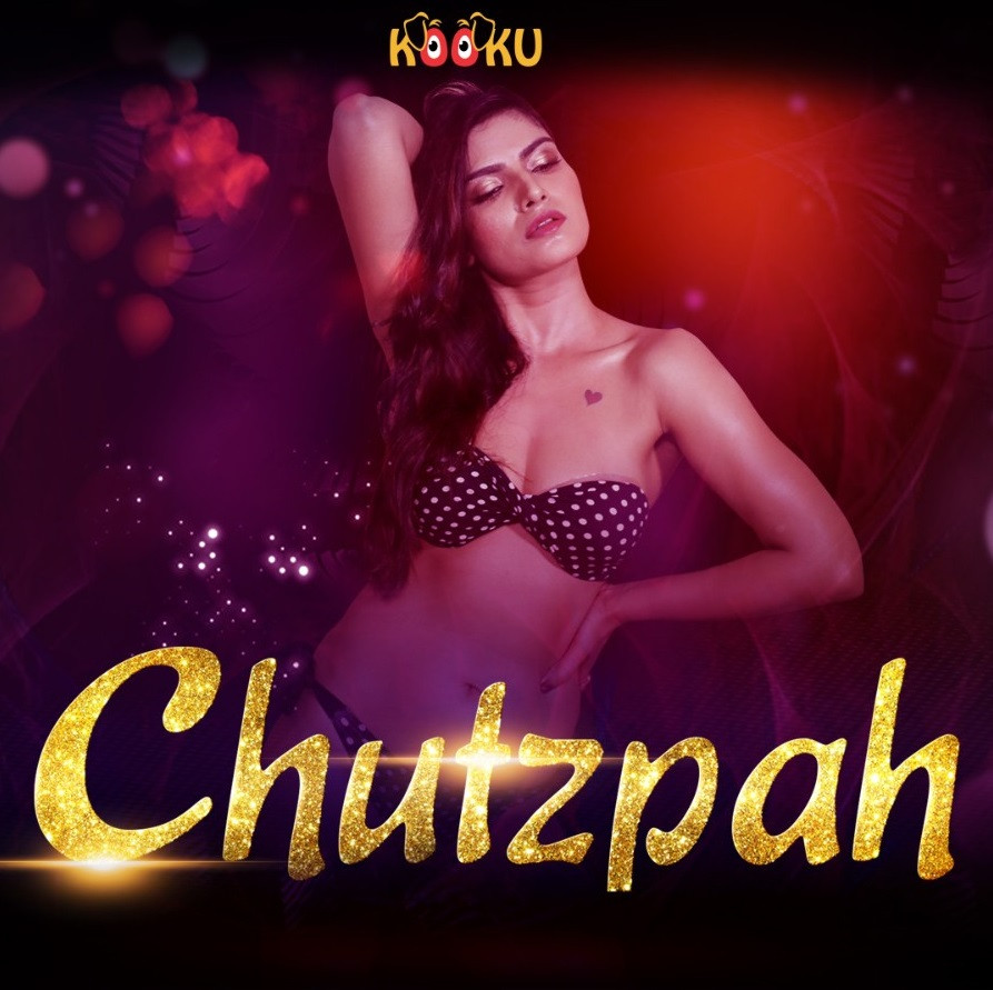 Chutzpah 2020 S01 Hindi Complete Kooku Web Series 420p HDRip 300MB