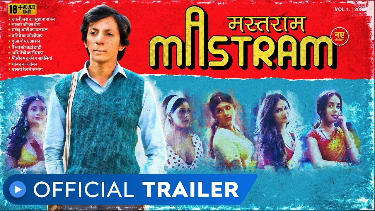 Mastram 2020 S01 Hindi MX Original Web Series Official Trailer 720p HDRip ESubs