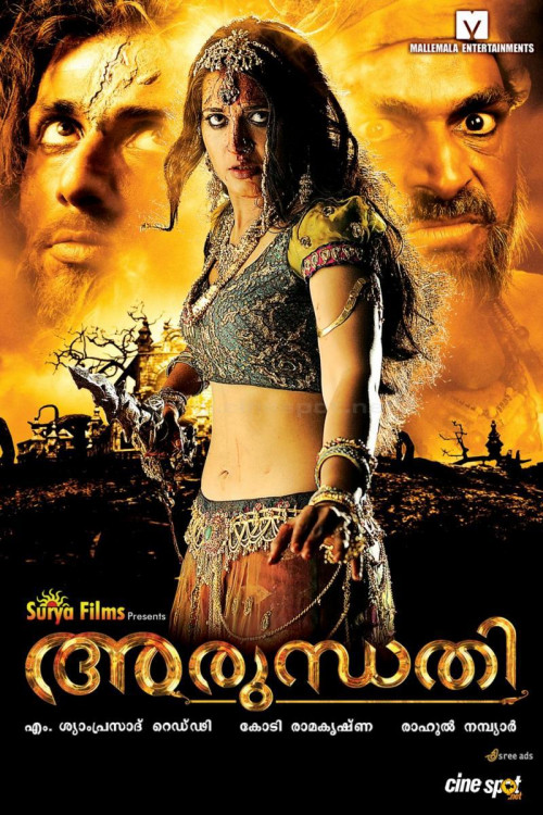 Arundhati 2009 Hindi Dual Audio 1080p UNCUT BluRay 3.4GB ESubs Download