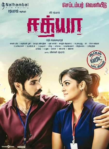 Sathya 2020 Hindi Dubbed 480p HDRip x264 AAC 350MB