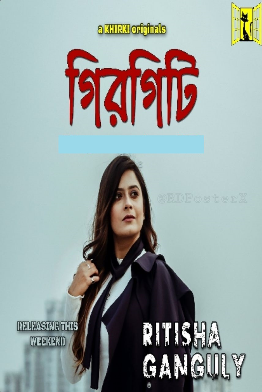 18+ Girgiti 2020 Khirki Originals Bengali Short Film 720p HDRip 130MB x264 AAC