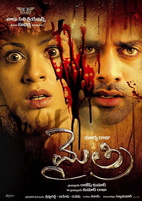 Mythri 2020 Hindi Dubbed 720p HDRip 750MB Download