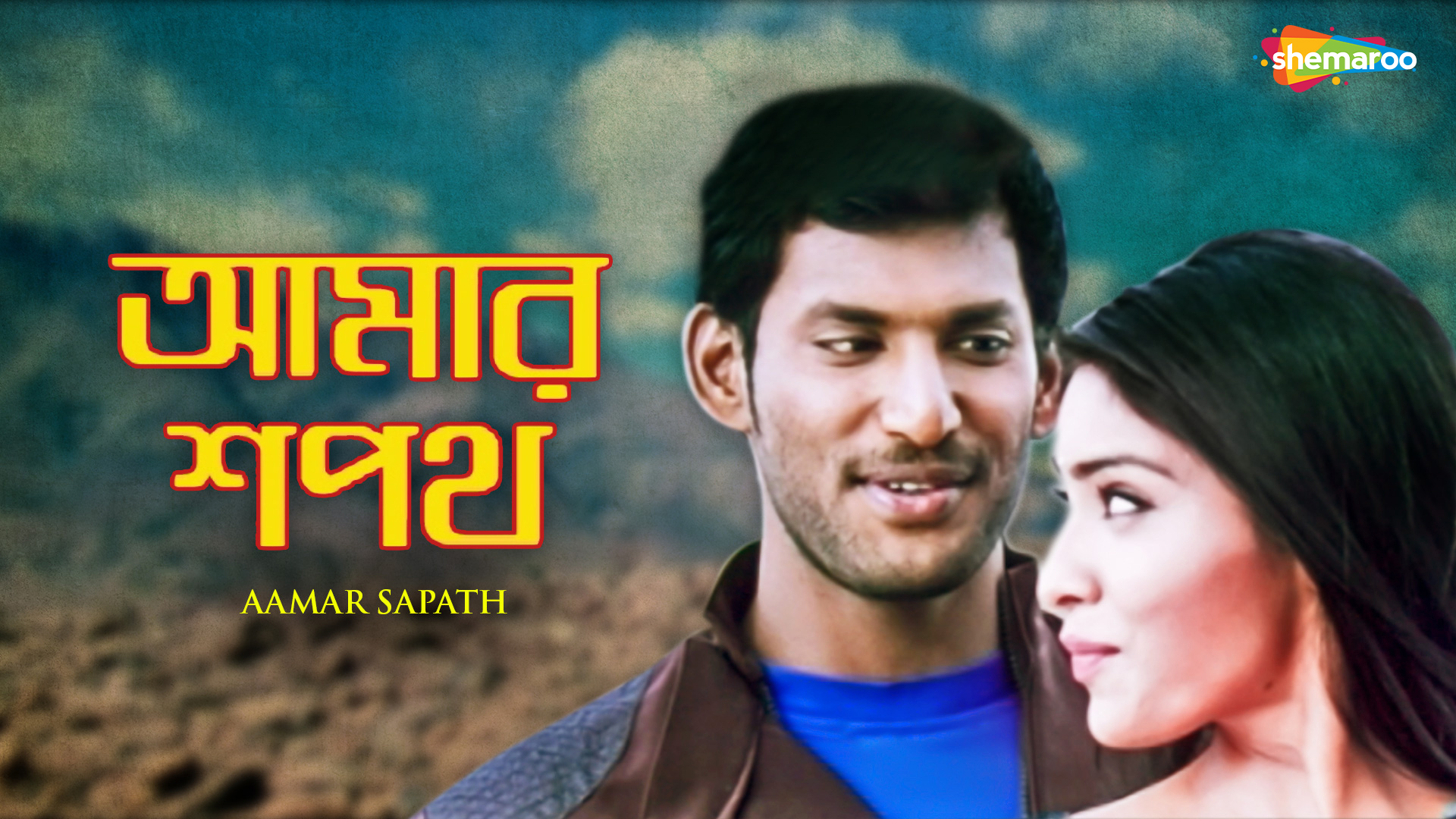 Amar Sapath 2020 Bengali Dubbed Movie 720p HDRip 600MB x264 MKV
