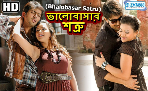Bhalobasar Satru 2020 Bengali Dubbed Movie 720p HDRip 650MB x264 MKV