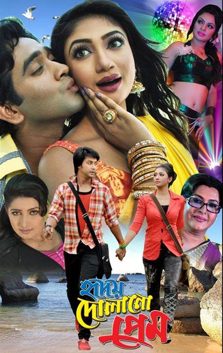 Hridoy Dolano Prem 2020 Bangla Movie 720p HDRip 700MB x264 MKV