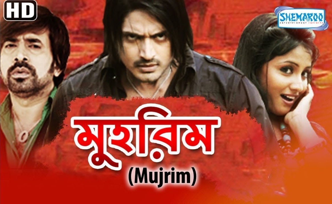 Mujrim 2020 Bengali Dubbed Movie 720p HDRip 700MB x264 AAC