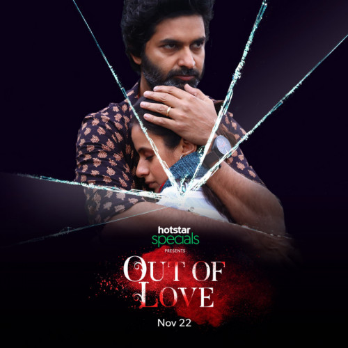 Download The Out Of Love (2019) S01 Complete 1080p | 720p x264 HS WEB-DL HINDI AAC 2.0