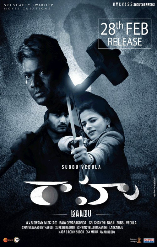 Raahu 2020 Telugu 400MB HDRip Download