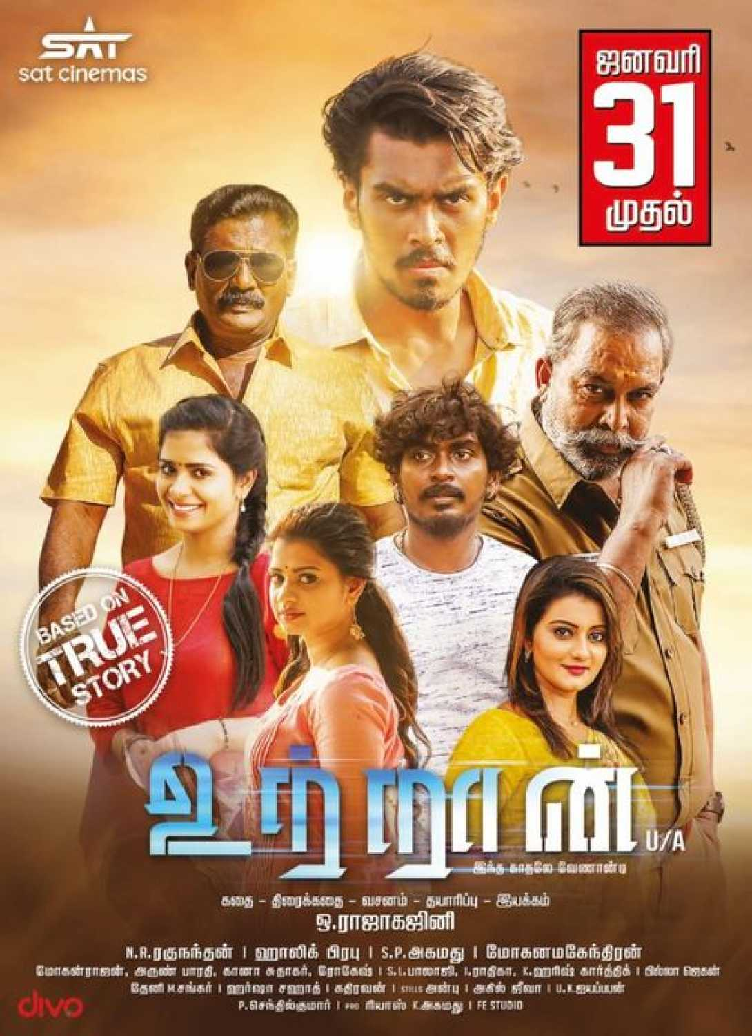 Utraan 2020 Tamil 400MB Proper HDRip ESub Download