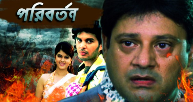 Paribartan (2020) Bengali Movie 720p HDRip 700MB X264 MKV