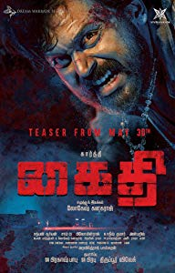 Kaithi (2019) HDRip Tamil Movie 600MB ESubs