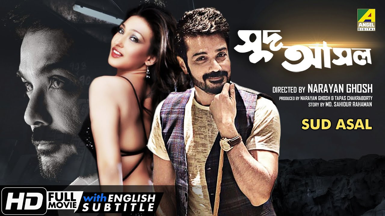 Sud Asal 2020 Bengali Movie 720p HDRip 700MB x264 MKV