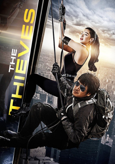 The Thieves 2012 Korean BluRay