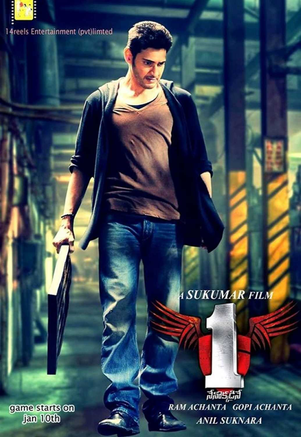 1 – Nenokkadine 2014 Hindi Dual Audio 650MB UNCUT BluRay ESubs Download