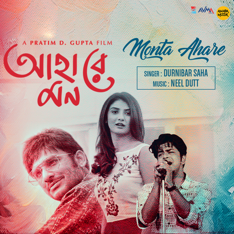 Ahare Mon 2020 Bengali Movie 720p UNCUT HDRip 900MB MKV