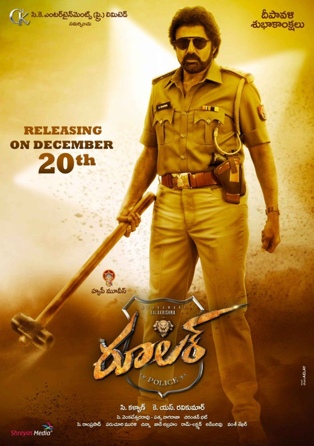 Ruler 2019 Telugu Movie 480p HDRip 400MB ESubs x264 AAC