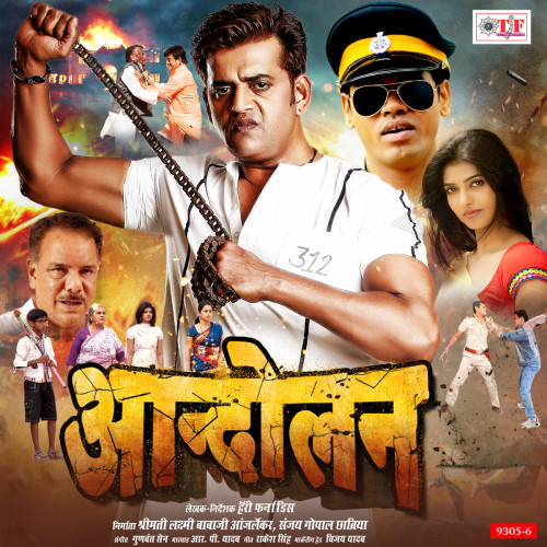 Andolan 2019 Bhojpuri Movie 480p HDRip 400MB x264 AAC