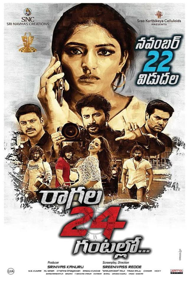 Ragala 24 Gantallo 2019 Telugu Movie 720p Proper HDRip 1.3GB ESub Download