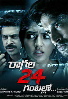 Ragala 24 Gantallo 2019 Telugu 480p WEB-DL 400MB With Bangla Subtitle