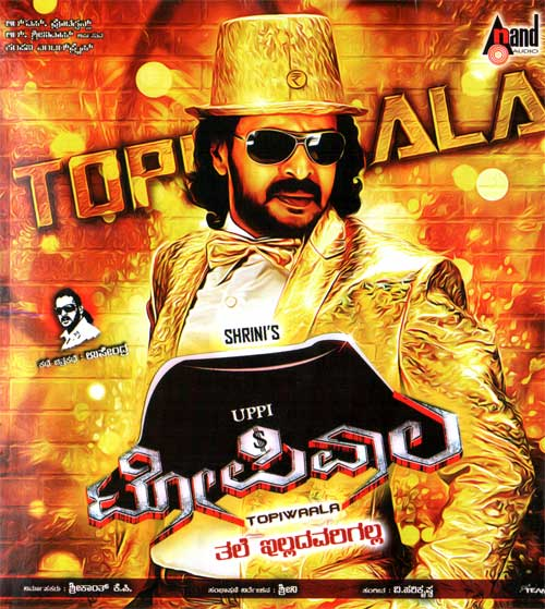 Topiwala 2020 Hindi Dubbed 600MB HDRip 720p HEVC x265