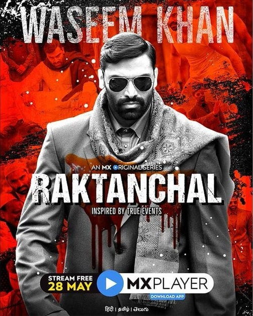 Raktanchal 2020 S01 Hindi MX Original Web Series Official Trailer 720p HDRip ESub 30MB  Download