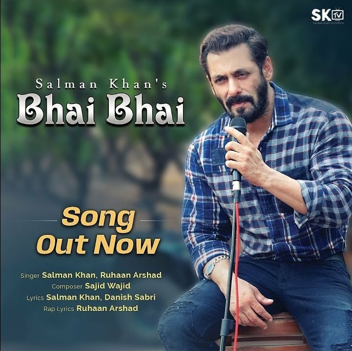 Bhai Bhai By Salman Khan 2020 Hindi Music Video 1080p HDRip Download