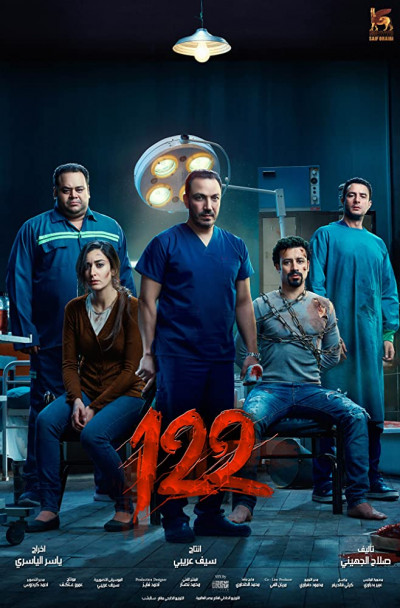 122 (2019) Hindi ORG Dual Audio 480p HDRip 300MB ESubs