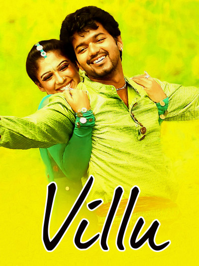 Villu 2009 Hindi UNCUT BluRay Dual Audio 550MB ESubs