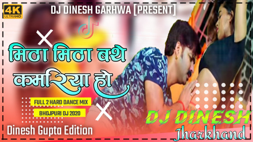 Mitha Mitha Bathe Kamariya Solid Hard Base Mix By Dj Dinesh Garhwa