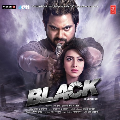 Black 2020 Bengali Movie 720p HDRip 950MB x264 MKV