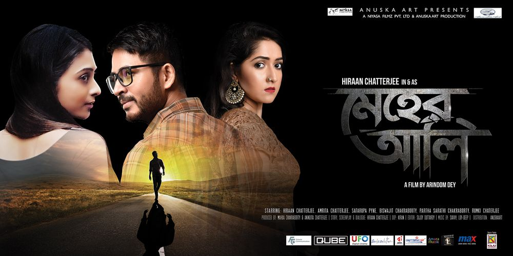 Meher Aali 2020 Bengali Movie 720p UNCUT HDRip 950MB ESubs MKV