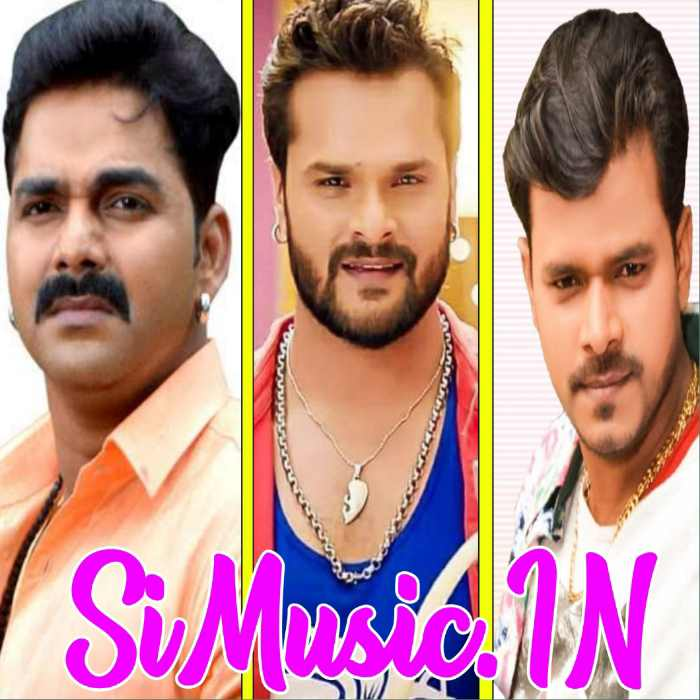 Bhojpuri Bolbum Mp3 2020 [Collection-1]