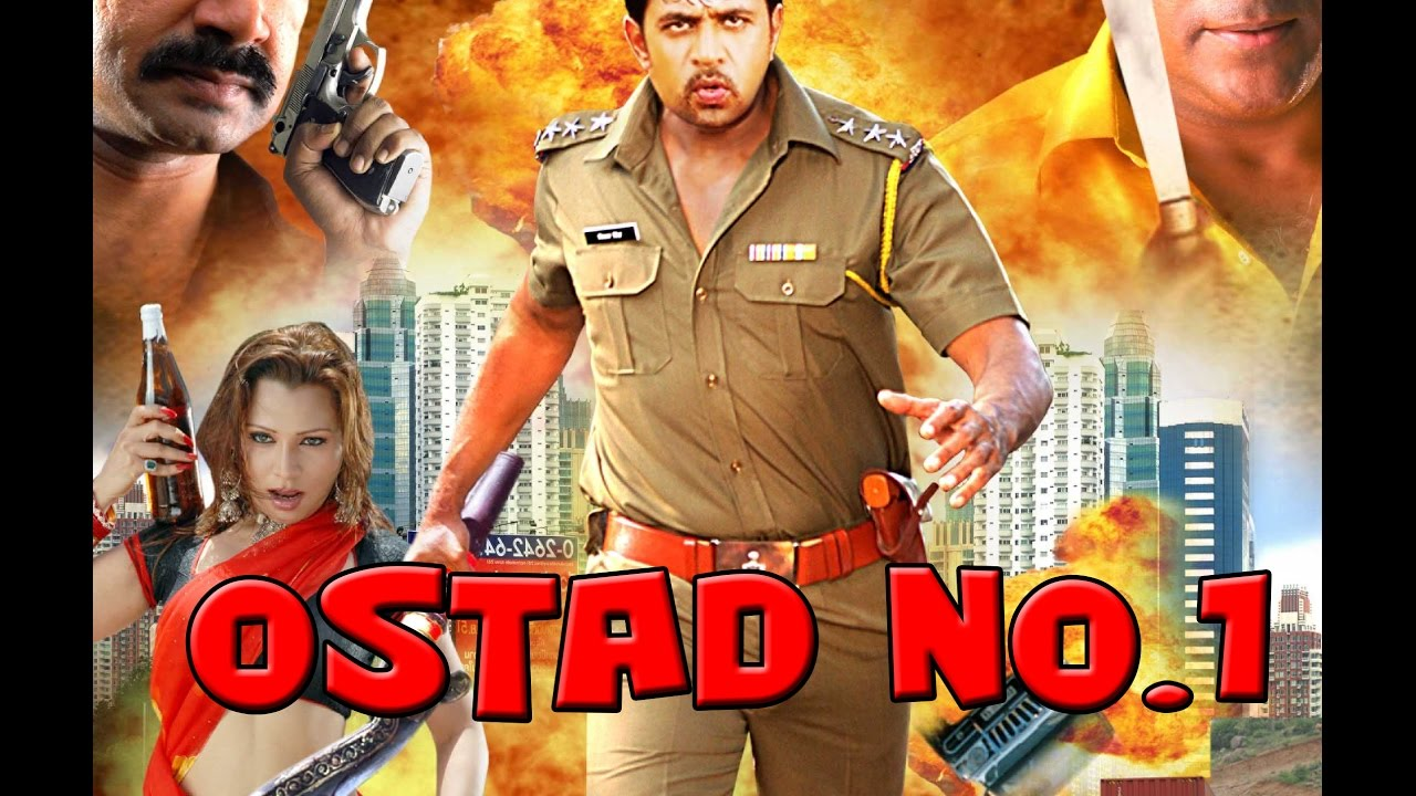 Ostad No 1 (2020) Bangla Dubbed ORG Movie 720p HDRip 1GB x264 MKV