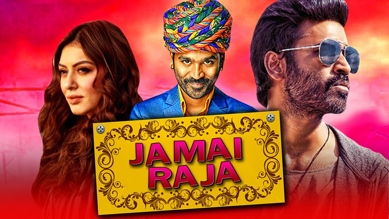 Jamai Raja 2020 Bangla Dubbed Movie 720p HDRip 1GB x264 MKV