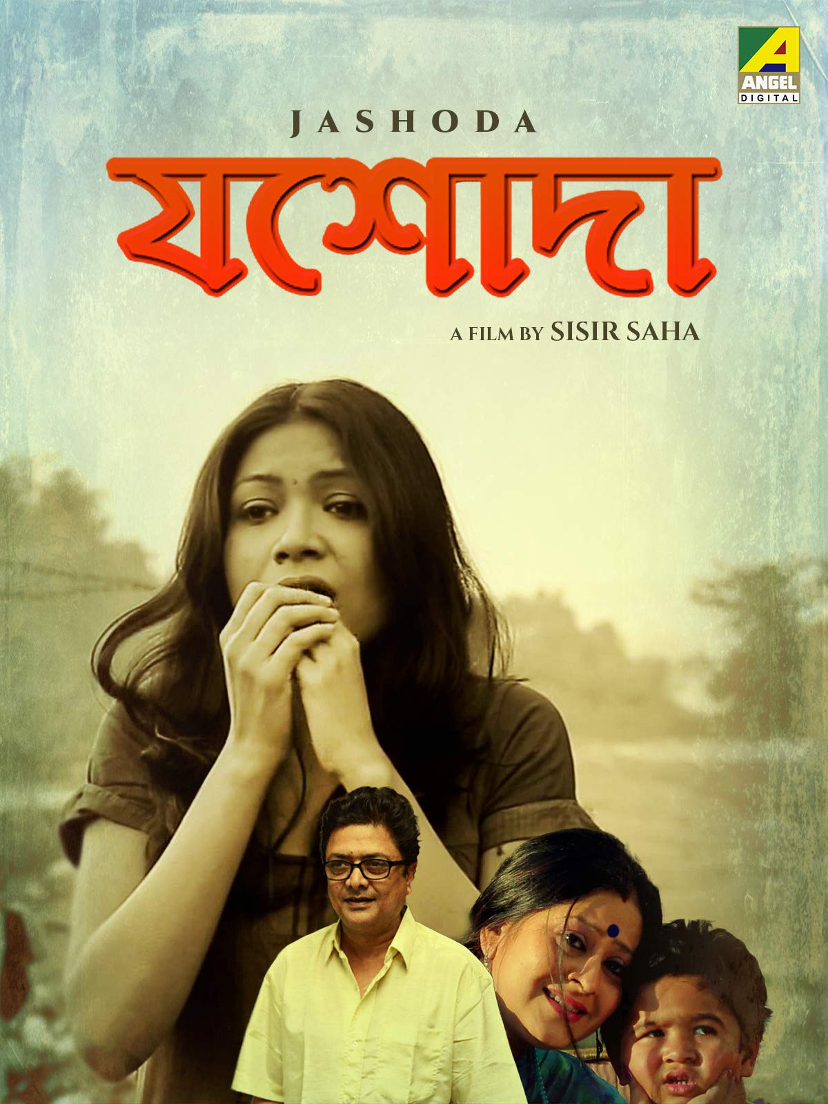 Jashoda (2020) Bengali Movie 720p HDRip ESubs 600MB MKV