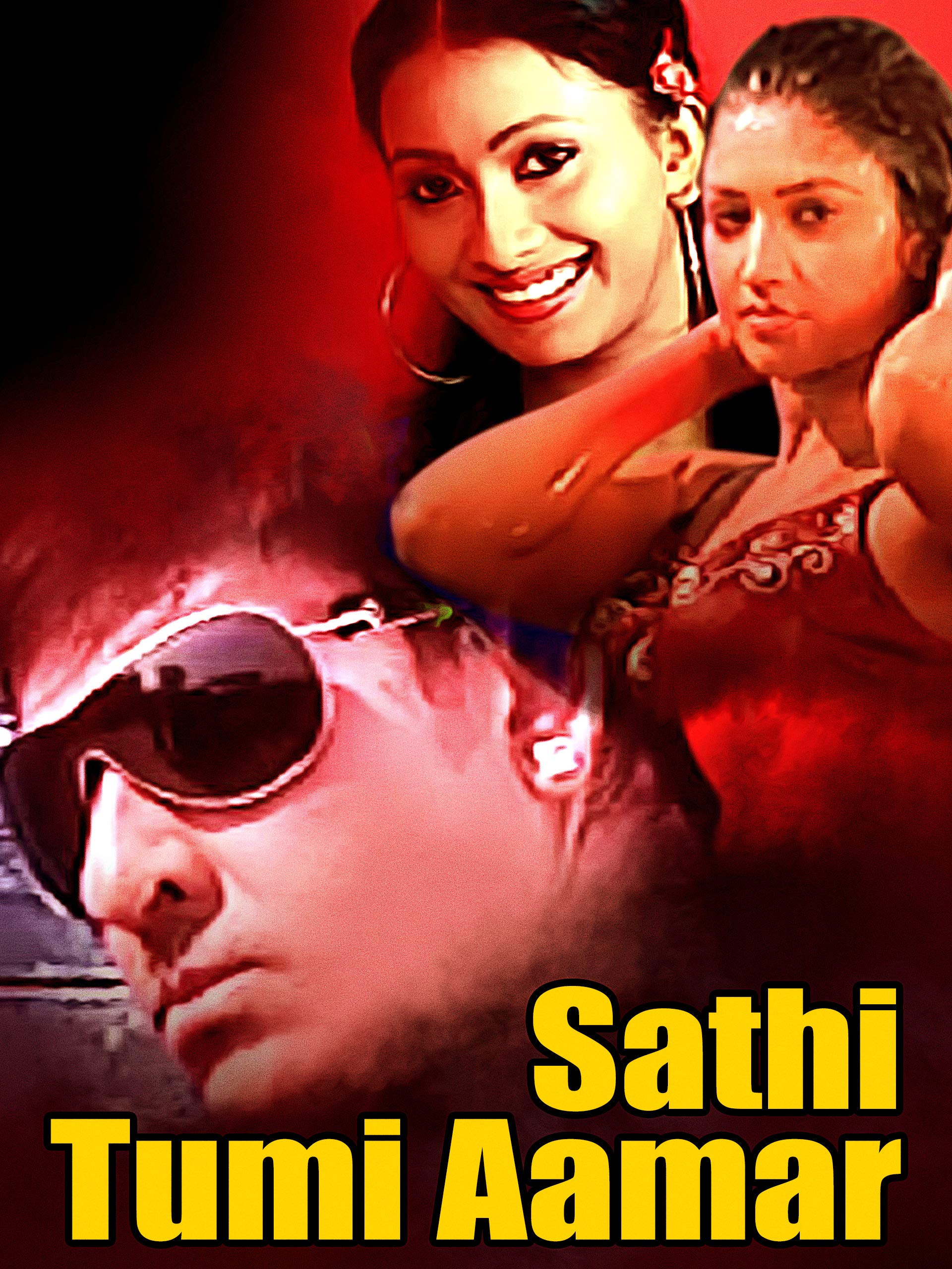 Sathi Tumi Aamar 2020 Bengali Movie 720p HDRip 1.1GB MKV