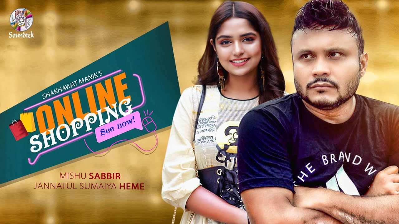 Online shopping 2020 Bangla Natok Ft. Mishu Sabbir & Heme HDRip Download