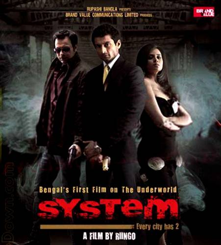 System 2020 Bengali Full Movie 720p HDRip 1GB Download