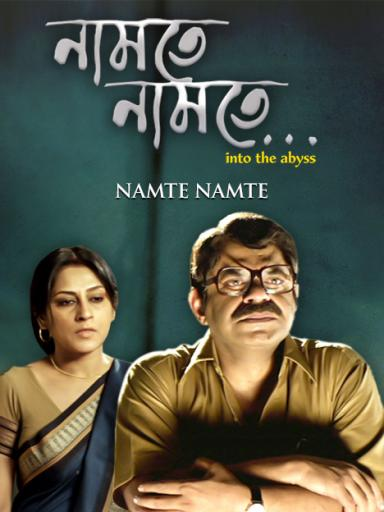 Namte Namte (2020) Bengali Movie 720p HoiChoi HDRip 1GB MKV