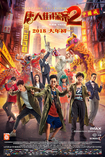 Detective Chinatown 2 2020 Bangla Dubbed ORG Movie 720p BluRay 1GB MKV