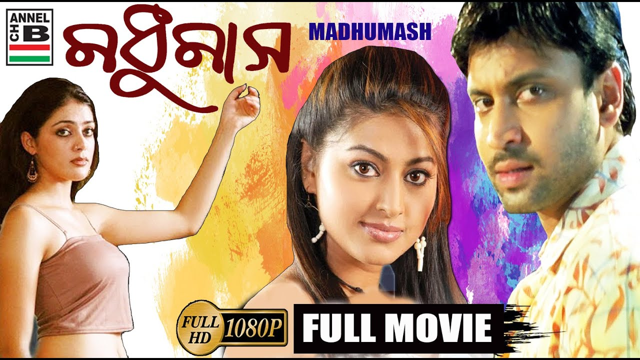 Madhumash 2020 Bengali Dubbed ORG Full Movie 720p HDRip 1GB x264 AAC