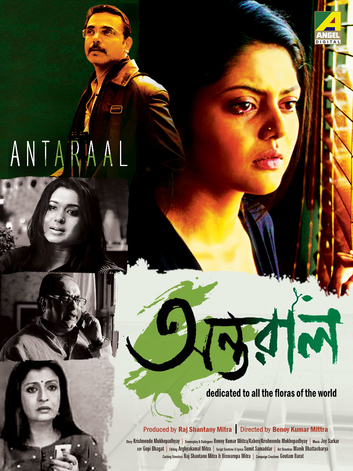 Antaraal (2021) New Bengali Movie 720p WEB-HD 800MB Download