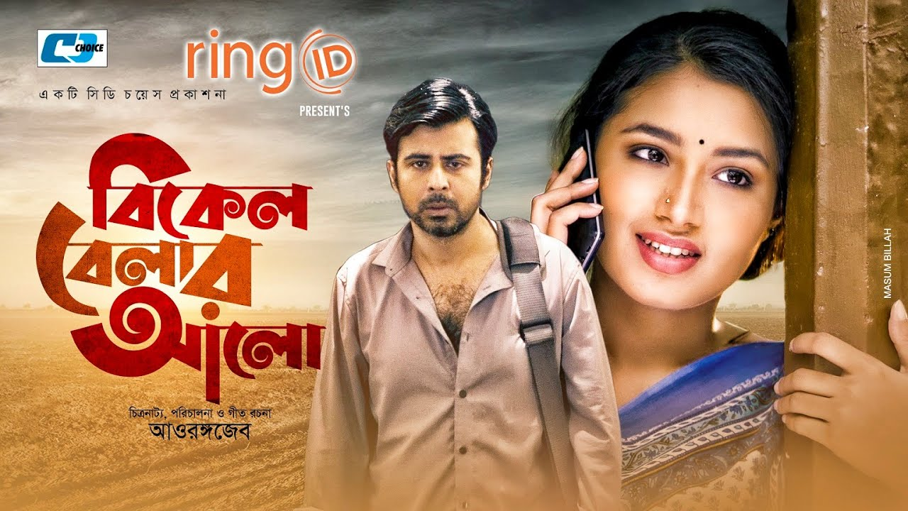 Bikel Belar Alo 2020 Bangla Natok Ft. Afran Nisho & Tasnia Farin HDRip Download